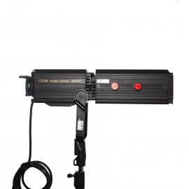Broncolor Zoomspot Bacht