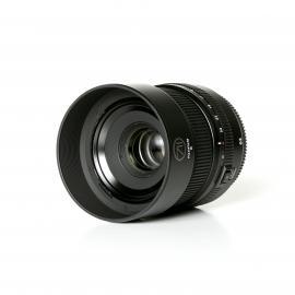 Fujifilm Lens GF 63mm F2,8 R WR