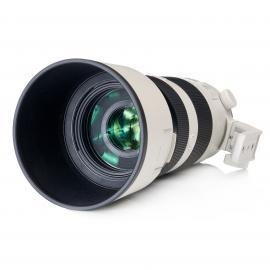 Sony Lens FE 100-400mm/4,5-5,6 GM OSS
