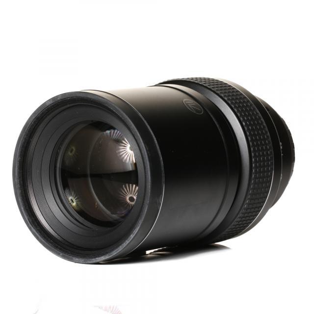 Phase One 240mm/4,5 AF LS