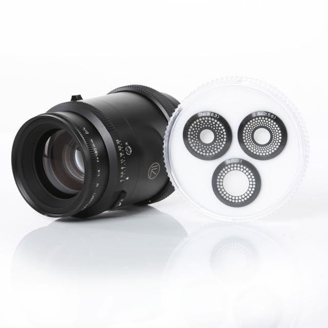 Mamiya RZ 180mm/4 Soft M